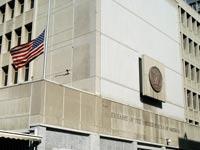 שגרירות ארה``ב ת``א  / צלם: תמר מצפי